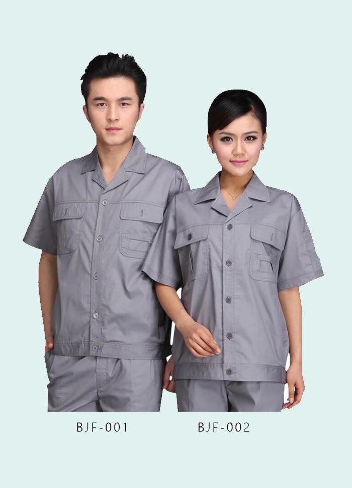 保洁服001/002