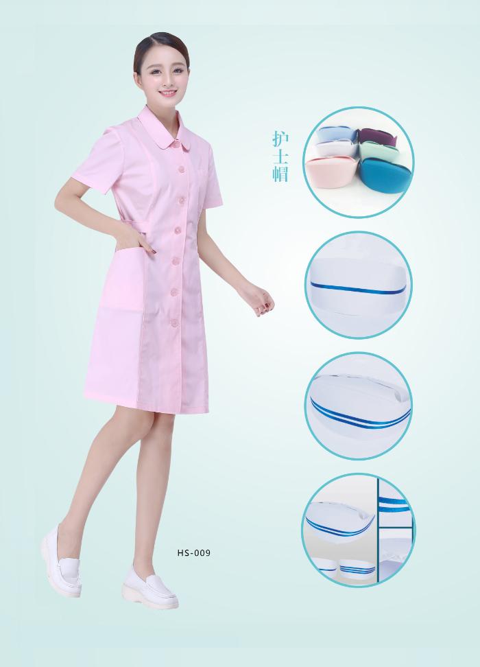护士服009