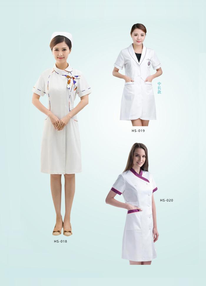 护士服018/019/020