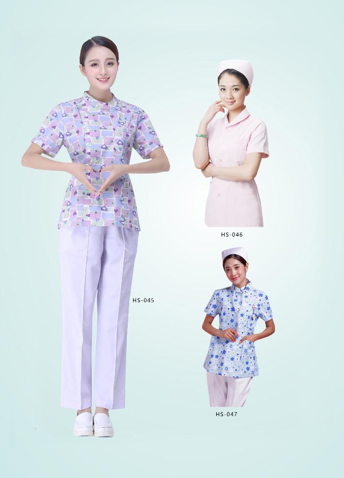 护士服045/046/047